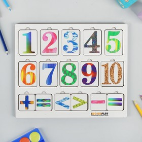 Numbers puzzle (rectangular cards)