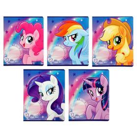 Тетрадь 12 листов в линейку My Little Pony, обложка мелованный картон, ВД-лак, блок офсет, МИКС