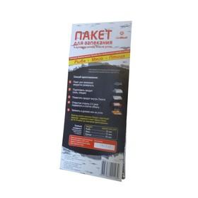 Пакет для запекания на углях Grillkoff