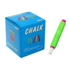 The collet holder for chalk, with white chalk, d=1 cm, MIX