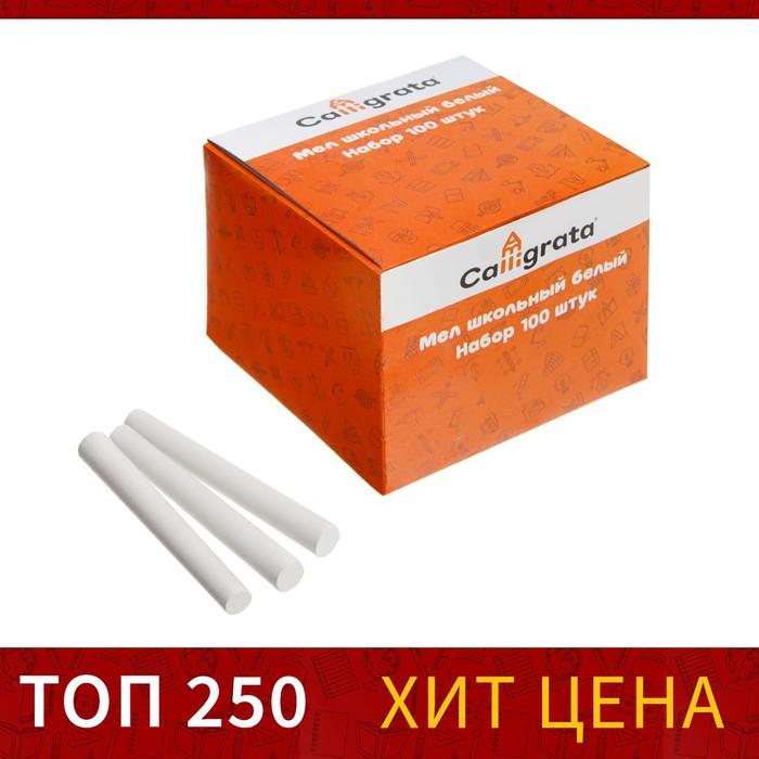 Мел школьный белый набор 100шт круглый беспыльный в картон коробке