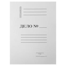 Скоросшиватель «Дело», белый, мелованный картон, 330 г/м²