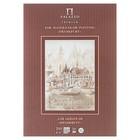 Планшет для акварели А4, 20 листов «Палаццо. Франкфурт», блок 200 г/м²