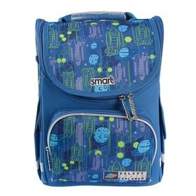 Ранец Стандарт Smart PG-11, 34 х 26 х 14 см, для мальчика, Galaxy Space, синий
