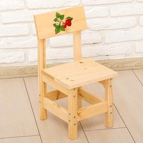 Стул деревянный «Ягоды»