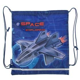 Мешок для обуви 405 х 360, светоотражающая полоса, Smart SB-01 Space Exploring