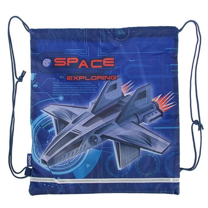 Мешок для обуви, 400 х 350 мм, Smart Space Exploring