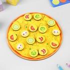 Пазл «Пицца вегетарианская»