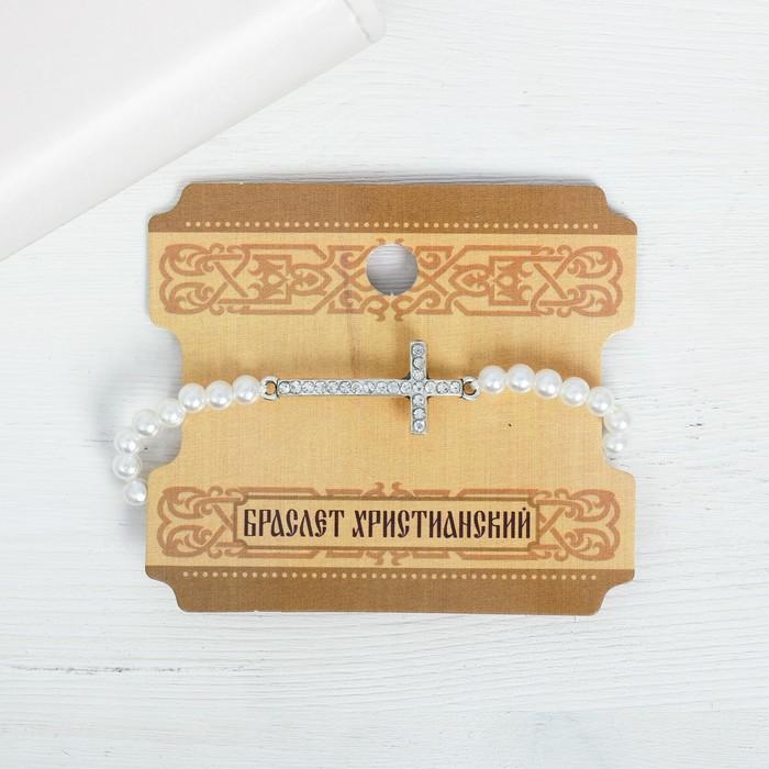 Браслет церковный из бусин «Крест», 1,5 х 17,5 см