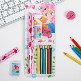 """Канцелярский набор """"Восхищай!"""", 4 предмета + цветные карандаши"""