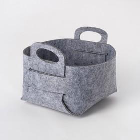 Корзина текстильная для хранения, серая 15х10 см Ош