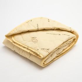 """Одеяло """"Верблюжья шерсть"""" в полиэстер, размер 110х140 см, 150гр/м2"""