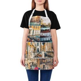 Фартук «Венеция», размер 68 × 65 см, оксфорд