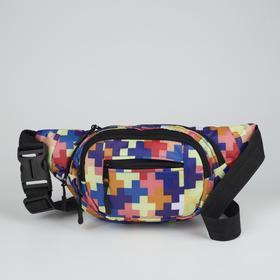 Сумка поясная, отдел на молнии, наружный карман, цвет разноцветный