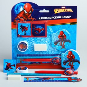 Канцелярский набор, Человек-паук, 7 предметов