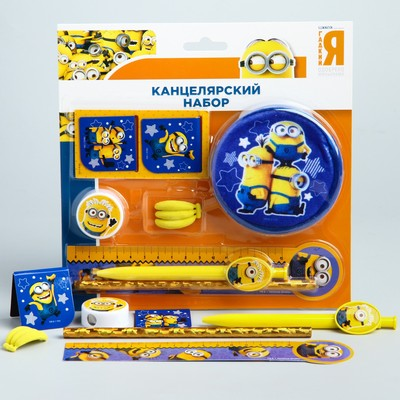 Stationery set with wallet, Despicable me, 7 items