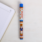 """Pen gift """"Kirov"""", 12.6 x 1.1 cm"""