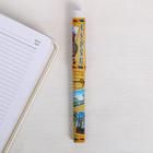Ручка сувенирная «Курск», 12,6  х 1,1 см