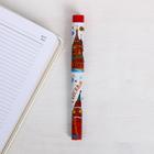 Ручка сувенирная «Москва», 12,6  х 1,1 см