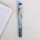 Ручка сувенирная «Екатеринбург», 12,6  х 1,1 см