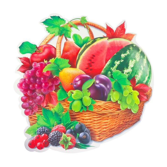"Украшения на скотче ""Корзина"" глиттер, арбуз, виноград, 29,5 х 26 см"