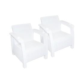 Набор мебели «Ротанг»: два кресла, без подушек, цвет белый