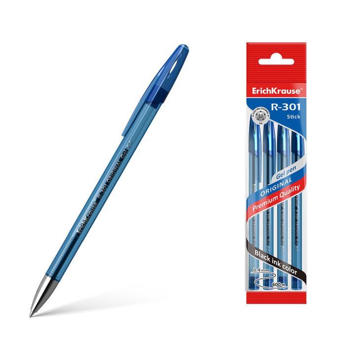 Набор ручек гелевых 4 штуки Erich Krause R-301 Original Gel, узел 0.5 мм, чернила синие, длина линии письма 600 м - фото 370901969