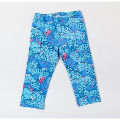 Бриджи для девочки, цвет голубой принт, рост 110 см