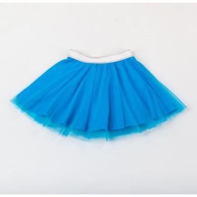 Юбка для девочки, цвет голубой, рост 98 см