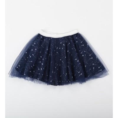 Юбка для девочки, цвет синий сетка, рост 98 см