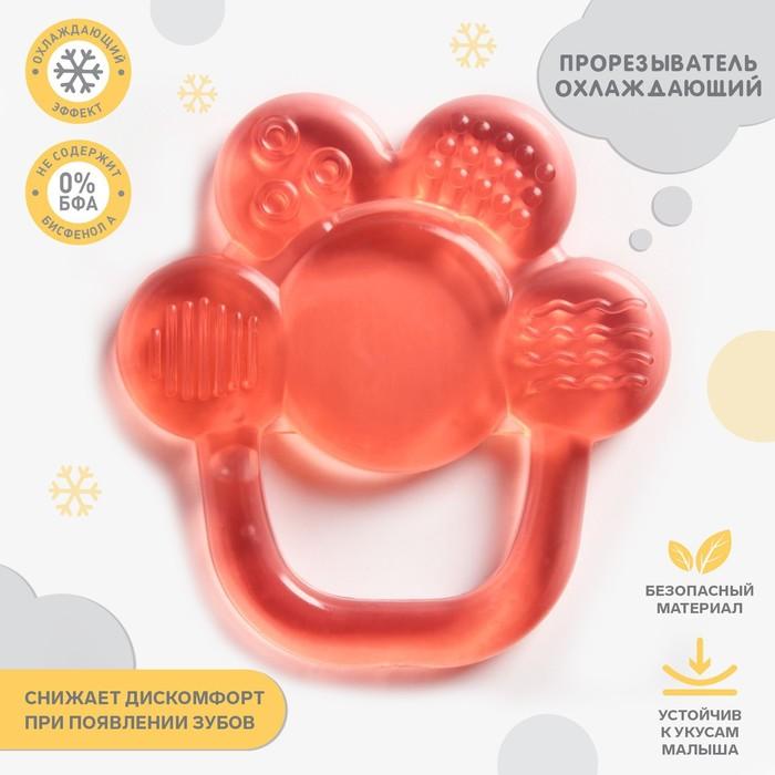 Игрушка-прорезыватель с водой «Цветок», от 3 мес., цвета МИКС