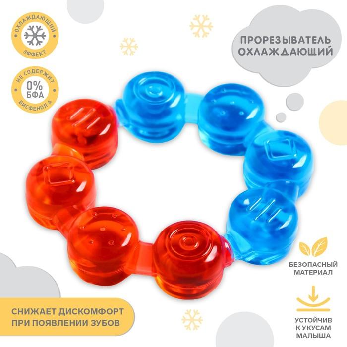 Прорезыватель с водой «Кольцо», цвета МИКС