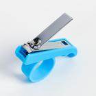 Кусачки-книпсер для ногтей детские маникюрные, от 0 мес., цвета МИКС