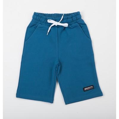 Шорты для мальчика, цвет тёмно-голубой, рост 98 см