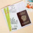 """Набор """"Для котопутешествий"""", туристический конверт, обложка на паспорт, бирка на чемодан - фото 4638275"""