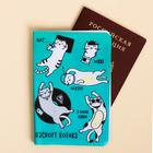 """Набор """"Для котопутешествий"""", туристический конверт, обложка на паспорт, бирка на чемодан - фото 4638277"""