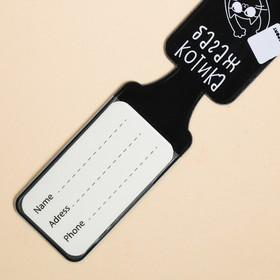 """Набор """"Для котопутешествий"""", туристический конверт, обложка на паспорт, бирка на чемодан - фото 4638280"""