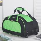 Сумка дорожная на колёсах, отдел на молнии, наружный карман, цвет чёрный/зелёный