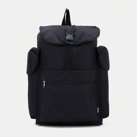 Рюкзак туристический, отдел на шнурке, 3 наружных кармана, цвет чёрный