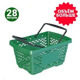 Корзина покупательская пластиковая, 28л, 1 пластиковая ручка, цвет зелёный Ош