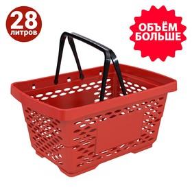 Корзина покупательская пластиковая, 28л, 1 пластиковая ручка, цвет красный Ош