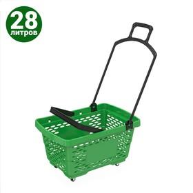Корзина-тележка на 4 колесах пластиковая, 28 л, с 2 пластиковыми ручками, цвет зелёный Ош