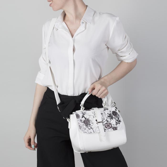 Сумка женская, 2 отдела на молнии, наружный карман, длинный ремень, цвет белый