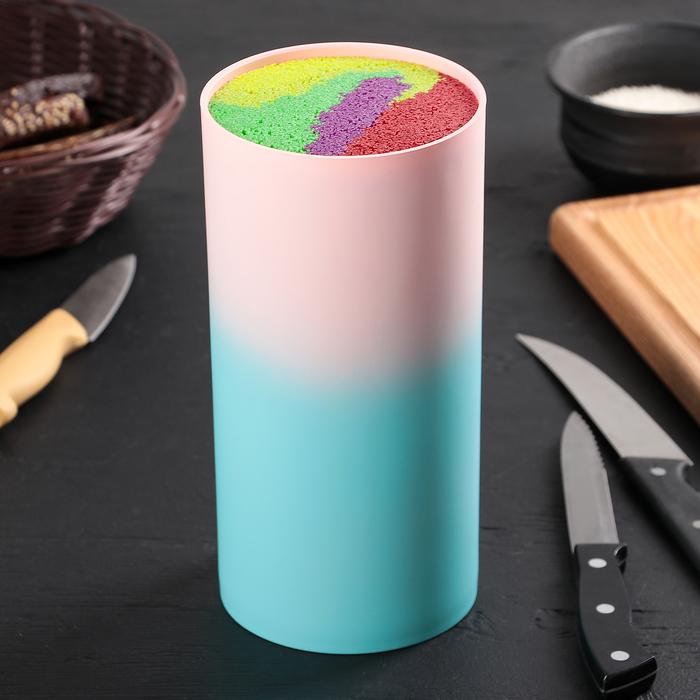 """Подставка для ножей 11×22 см """"Градиент"""", с наполнителем, цвет голубо-розовый"""