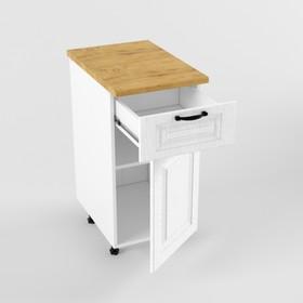Шкаф напольный Н400 с дверью и ящиком Вегас, 600х400х850, Белый