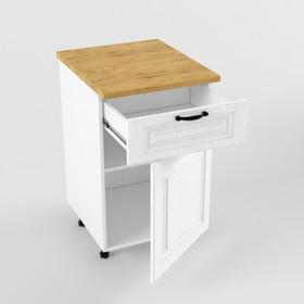 Шкаф напольный Н500 с дверью и ящиком Вегас, 600х500х850, Белый