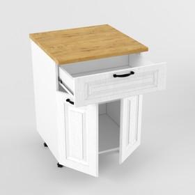 Шкаф напольный Н600 с 1 ящиком и 2 дверями Вегас, 600х600х850, Белый