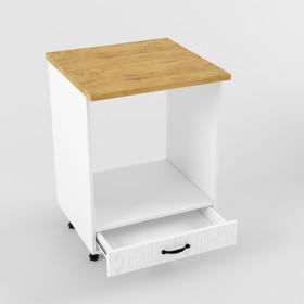 Шкаф напольный под плиту Н600 Вегас, 600х600х850, Белый