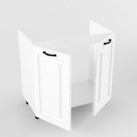 Шкаф под мойку М800 Вегас, 473х800х850, Белый