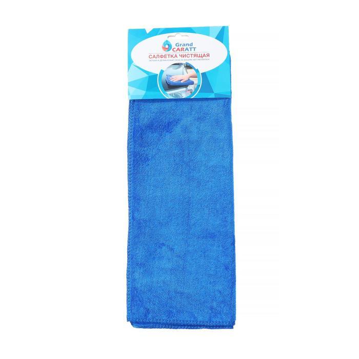 Салфетка для автомобиля Grand Caratt, микрофибра, толстая, 40х60 см, синий